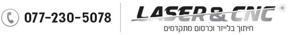 Laser & CNC